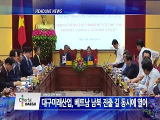 시정영상뉴스 제30호(2018-04-17)