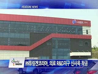 시정영상뉴스 제34호(2018-05-01)