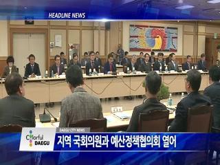 시정영상뉴스 제37호(2018-05-11)