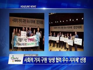 시정영상뉴스 제38호(2018-05-15)