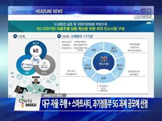 시정영상뉴스 제41호(2018-05-25)
