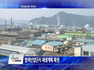 시정영상뉴스 제46호(2018-06-12)