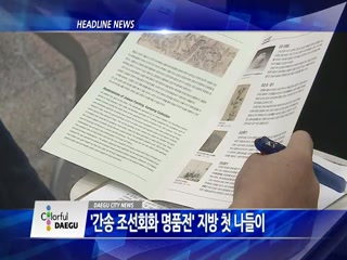 시정영상뉴스 제48호(2018-06-19)