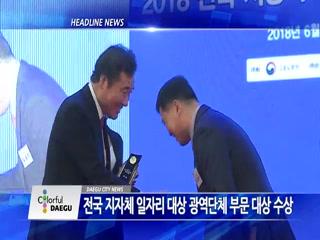 시정영상뉴스 제49호(2018-06-22)