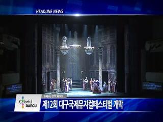 시정영상뉴스 제50호(2018-06-26)