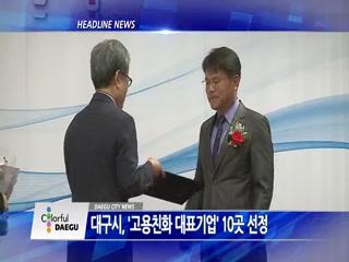 시정영상뉴스 제55호(2018-07-13)