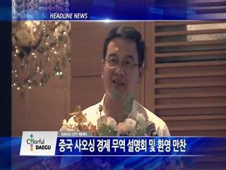 시정영상뉴스 제66호(2018-08-21)
