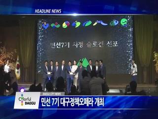 시정영상뉴스 제74호(2018-09-18)