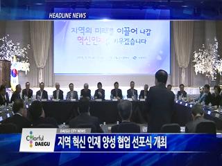 시정영상뉴스 제75호(2018-09-21)