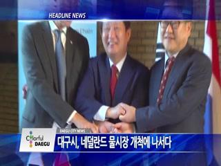 시정영상뉴스 제76호(2018-09-28)