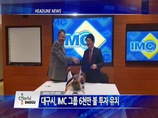 시정영상뉴스 제95호(2018-12-07)