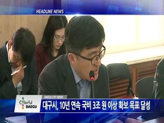 시정영상뉴스 제96호(2018-12-11)