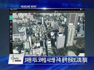 시정영상뉴스 제100호(2018-12-25)