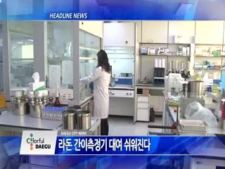 시정영상뉴스 제101호(2018-12-28)