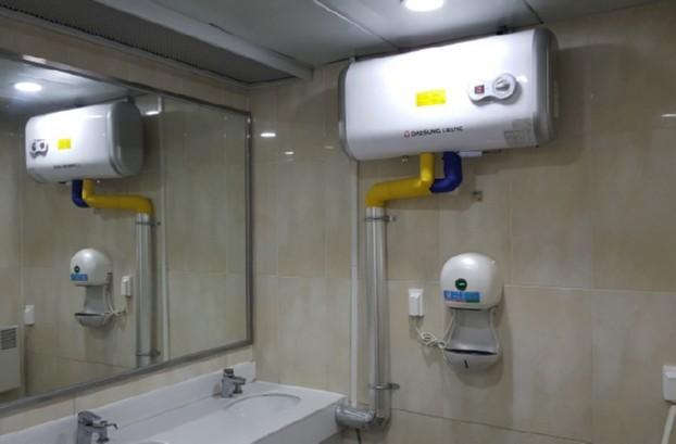 대구도시철도 전 역사 화장실에 온수설비 완비
