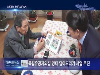 시정영상뉴스 제13호(2019-02-19)