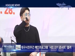시정영상뉴스 제16호(2019-03-01)
