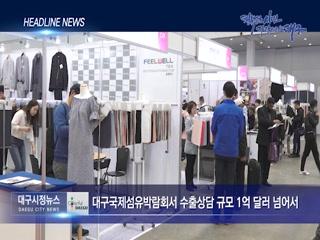 시정영상뉴스 제20호(2019-03-15)