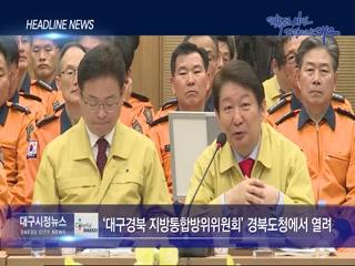 시정영상뉴스 제21호(2019-03-19)