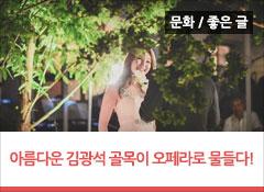 아름다운 김광석 골목이 오페라로 물들다! 방천 골목 오페라 축제에 다녀오다!