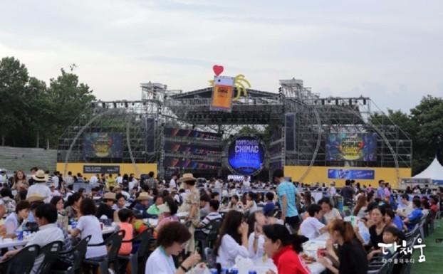 2017 대구치맥페스티벌 현장모습 공개! 2018년 치맥페스티벌도 기대해주세요!