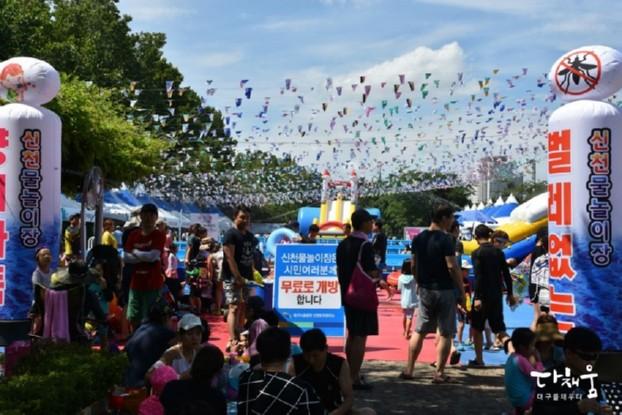 아이들과 함께 물놀이를 즐겨요! 안전한 물놀이 명소 신천 물놀이장!
