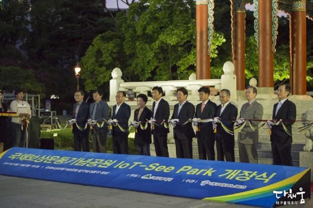 중앙로(동성로) 국채보상운동기념공원 스마트공원으로 재탄생 & 대한민국 ICT융합 엑스포 개최