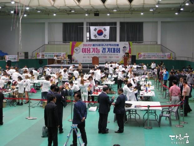 대구광역시장배 이용기능 경기대회 :: 최고의 헤어디자이너를 찾아라! 실력 있는 지역 이용사들을 만나다!