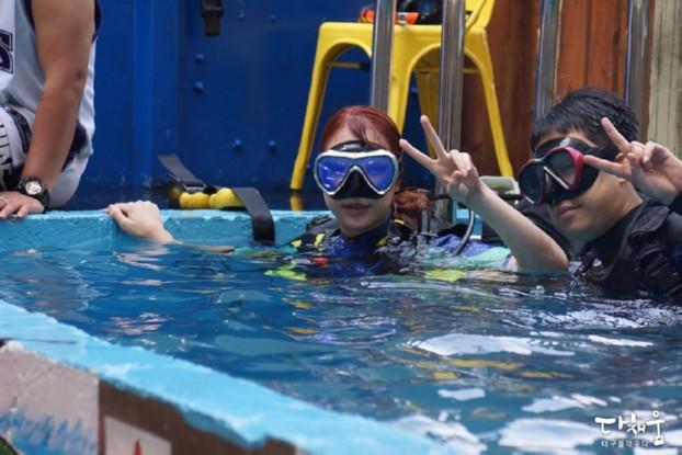 케믹-S에서 스쿠버다이빙을 즐겨보세요!