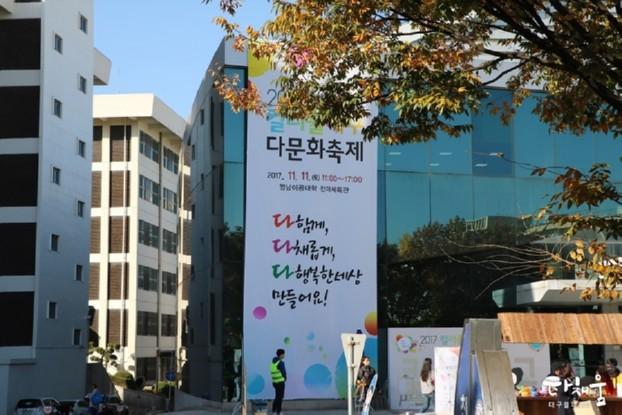 시민이 행복한 도시 대구 11월 행사! 소통하고 화합하는 축제 현장을 다녀왔어요!