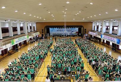 새마을운동 제창 제48주년 「새마을의 날 기념식」 개최