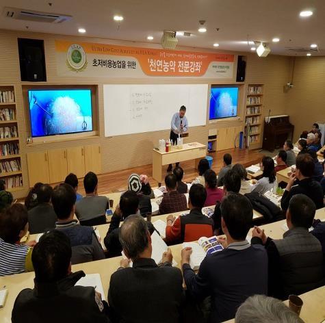 경영개선 실천교육으로 우수 농업경영체 육성