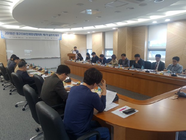 대구SW인재양성협의회, 지역 내 SW교육 협력 가속