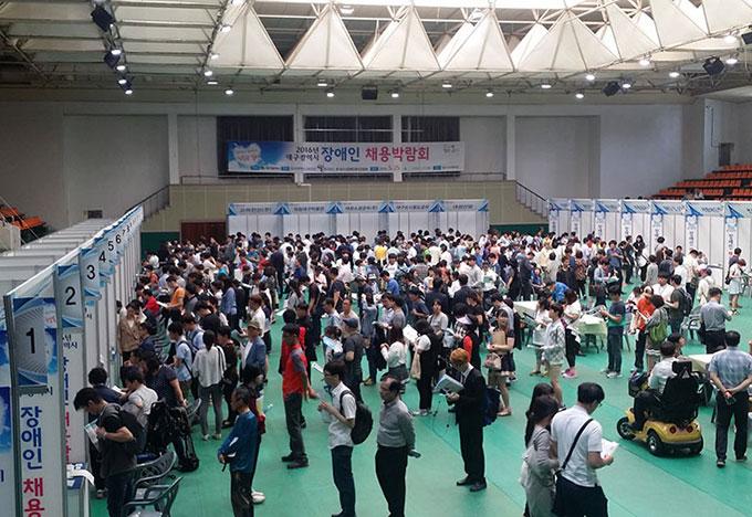 2016년 장애인취업박람회 현장 사진