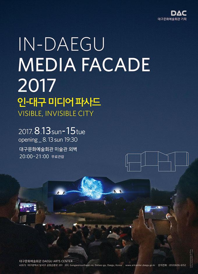 In-Daegu 미디어 파사드 2017 2017. 8. 13(일)~8. 15(화) 20:00~21:00