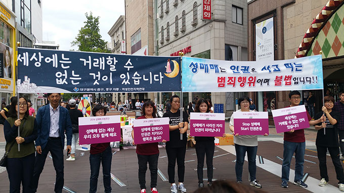 거리 캠페인 사진