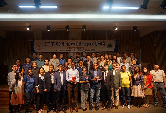 발표대회 사진