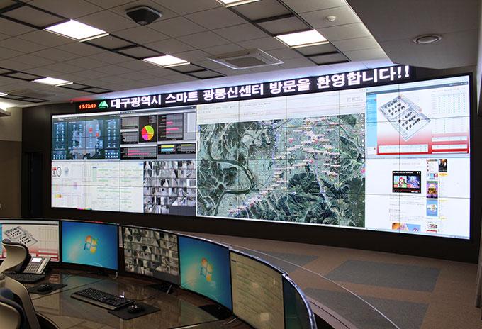 스마트 광통신센터