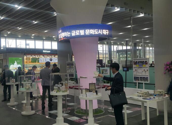 수서역 대구홍보관 사진