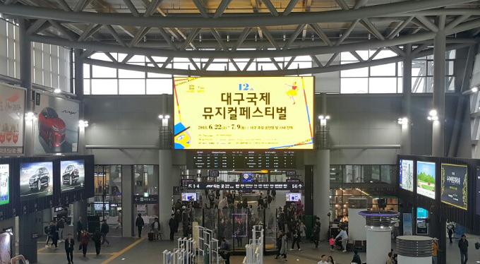 딤프 홍보 영상 사진