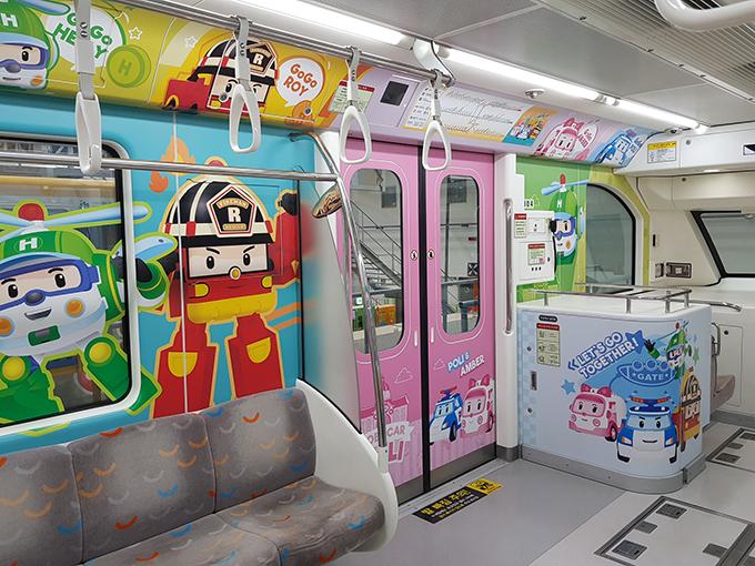 로보카폴리 테마열차 객실 내부사진2