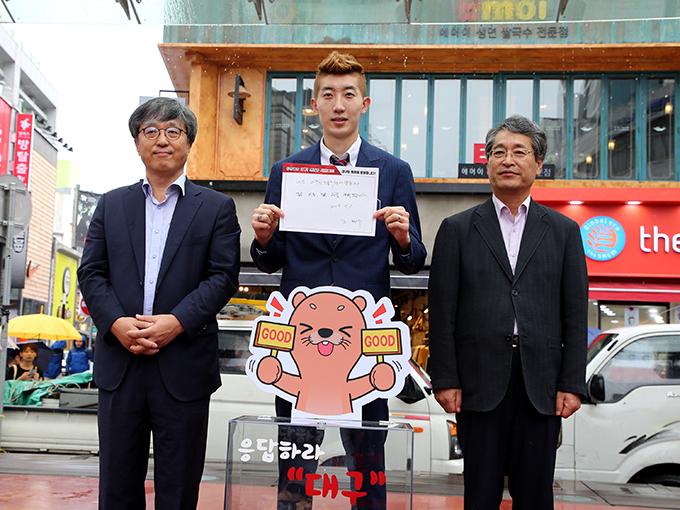 조현우 선수 제안서 제출 기념사진