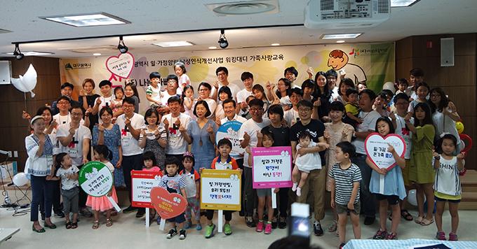 신·통·남 프로젝트 단체사진