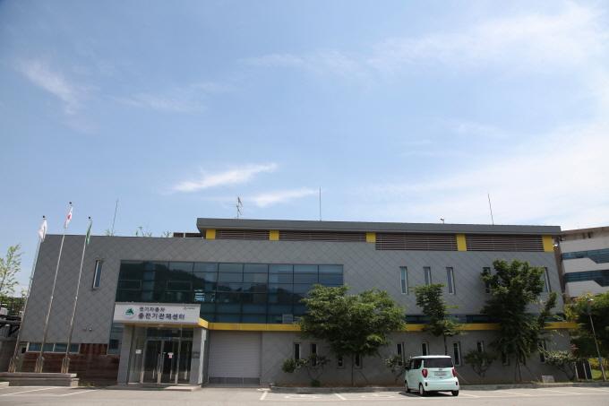 대구환경공단 전기차충전기 관제센터 전경
