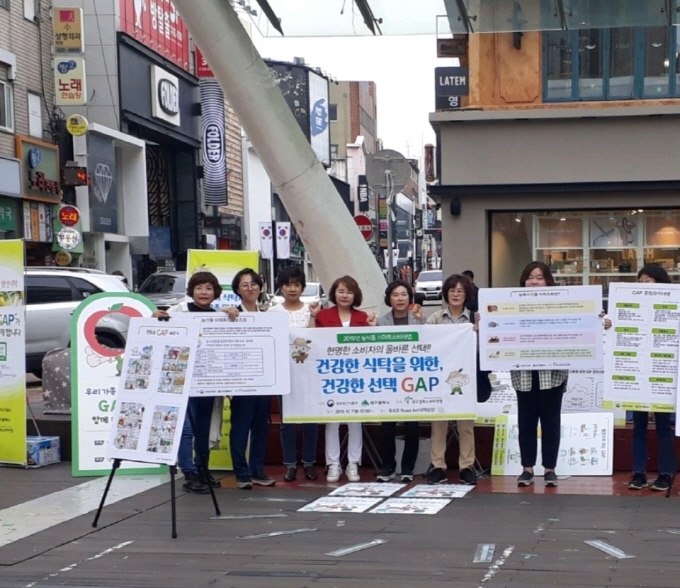 농산물 우수제도 캠페인