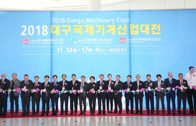 2019 대구 국제 기계산업대전