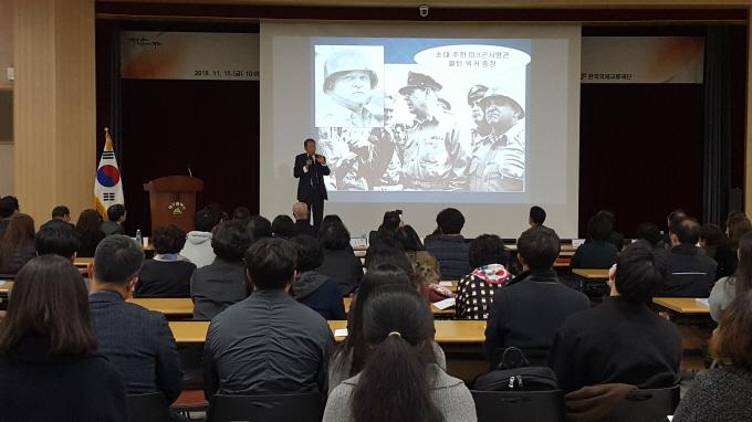 2019 대구·경북지역 공공외교 심포지엄