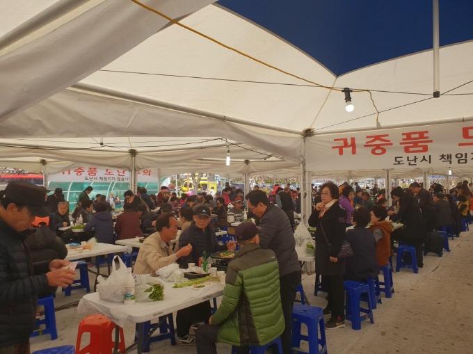2019년 3월 개최된 미삼페스티벌
