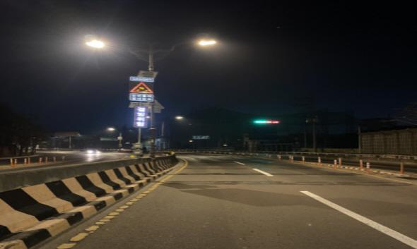엘이디(LED) 표지판