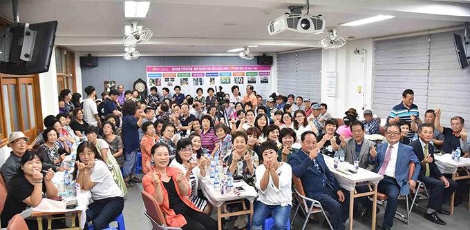 2019년 서구 평리6동 마을총회
